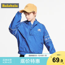 Plain coat Bala male 140cm 150cm 160cm 165cm 170cm 175cm Black 9000 Chinese blue 8510 spring and autumn leisure time Socket There are models in the real shooting routine No detachable cap other other other Polyamide fiber (nylon) 100% Class B Autumn 2014