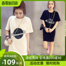 T-shirt S M L XL XXL XXXL XS Summer of 2019 Short sleeve Crew neck easy Medium length routine commute cotton 86% (inclusive) -95% (inclusive) 25-29 years old Korean version originality Geometric pattern landscape solid color KDQ / kudanqi AA019 Sequin embroidery Pure e-commerce (online only)