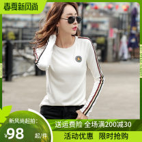 T-shirt White black red pink coffee M L XL XXL XXXL 4XL Autumn of 2019 Long sleeves Crew neck Self cultivation Regular routine commute cotton 51% (inclusive) - 70% (inclusive) 25-29 years old Simplicity youth Solid color stitching KDQ / kudanqi 3D stitching stereo decoration