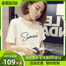 T-shirt Summer of 2018 Short sleeve Crew neck easy Regular routine commute cotton 86% (inclusive) -95% (inclusive) 25-29 years old Korean version youth Cartoon animal pattern alphanumeric characters KDQ / kudanqi printing Cotton 95% polyurethane elastic fiber (spandex) 5%