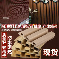 Ecological board Home delivery by local buyers Miscellaneous wood core 25mm Grace
