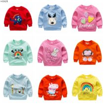 Sweater / sweater Other / other Random mix and match 60 pieces / share, match 120 pieces, match 200 pieces, partial Tibet, Inner Mongolia, Xinjiang, Qinghai and Ningxia, make up the freight neutral 3 sizes (2-7 years old) matching spring and autumn nothing leisure time Socket routine No model cotton