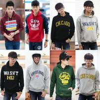 Sweater Fashion City Others Random multi color matching starts from 30 pieces, 50 pieces and 100 pieces One size fits all distribution Geometric pattern Socket Polyacrylonitrile fiber (acrylic fiber) 100%