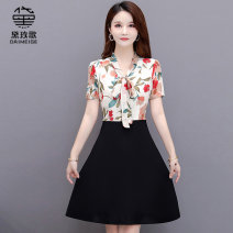 Dress Spring 2021 Decor M L XL 2XL 3XL 4XL Mid length dress Fake two pieces Short sleeve commute V-neck Decor routine 35-39 years old Daimaygir Korean version More than 95% polyester fiber Polyester 100% Pure e-commerce (online only)