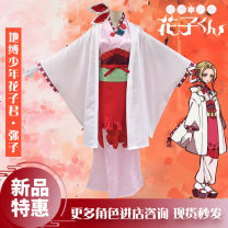 Cosplay accessories other goods in stock other