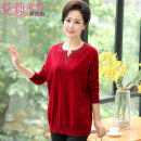 Middle aged and old women's wear Winter of 2019, autumn of 2019 Orange, dark blue, purple, red, red 178 pullovers, green 178 pullovers, purple 178 pullovers leisure time sweater easy singleton  Solid color 50-59 years old Socket thick V-neck routine Zj127 sweater Diamond inlay wool