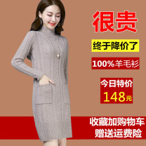 Dress Winter of 2019 S,M,L,XL,2XL,3XL,4XL Mid length dress singleton  Long sleeves commute Half high collar middle-waisted Solid color Socket One pace skirt routine Mobile brother Korean version More than 95% knitting wool