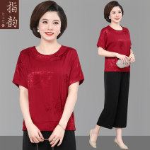 Middle aged and old women's wear Summer 2021 fashion suit easy Two piece set other Condom thin Crew neck routine routine ZY-910356-160 Anaphora polyester Polyester 95% polyurethane elastic fiber (spandex) 5% 91% (inclusive) - 95% (inclusive) Pure e-commerce (online sales only) Cropped Trousers