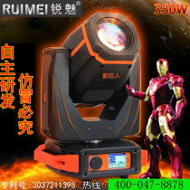 stage lighting Stage lighting engineering design Wolverine 350 three in one beam pattern lamp 230W beam lamp 200W beam lamp 260W beam lamp support cod Halfsun / shadow giant Eighty-eight Foshan xuandao Photoelectric Equipment Co., Ltd 2018-05-27