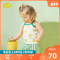 Underwear set 80cm 90cm 100cm 110cm 120cm 130cm yellow Cotton 100% cotton moimoln summer neutral Summer 2020