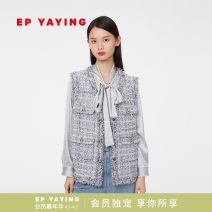 Vest Spring 2021 grey 2/S 3/M 4/L 5/XL 6/XXL routine V-neck commute lattice Single breasted EGGPC1020A 30-34 years old Elegant.prosper / YAYING 51% (inclusive) - 70% (inclusive) cotton Cotton 50.7% polyester 45.7% polyamide 3.6% Same model in shopping mall (sold online and offline)