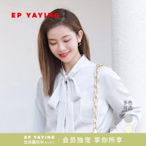 shirt Blue gray second batch beige beige second batch 2/S 3/M 4/L 5/XL 6/XXL Spring 2021 silk 91% (inclusive) - 95% (inclusive) Long sleeves commute Regular other Single row multi button routine other 30-34 years old Straight cylinder Elegant.prosper / YAYING Ol style EGGPS2210B