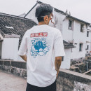 T-shirt Youth fashion White black red yellow routine XXL M L XL Others Short sleeve Crew neck easy Other leisure summer XT82 youth tide 2018 printing washing