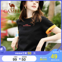 T-shirt W0s1vr910, white w0s1vr910, black w0s1vr910, orange w0s1vr910, green S M L Summer 2020 Short sleeve Crew neck easy Regular routine cotton 96% and above Camel W0S1VR910 Cotton 100% Same model in shopping mall (sold online and offline)
