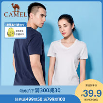 T-shirt S M L XL XXL XXXL Spring 2020 Short sleeve Crew neck Straight cylinder Regular routine commute cotton 96% and above 18-24 years old Simplicity Camel J0S1XN161-W Cotton 100% Same model in shopping mall (sold online and offline)