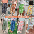 trousers Pudding Haru female The height of 80 yards is about 80cm, 90 yards is about 90cm, 100 yards is about 100cm, 110 yards is about 110cm, 120 yards is about 120cm, 130 yards is about 130cm, 140 yards is about 140cm, 150 yards is about 150cm summer trousers leisure time Casual pants Leather belt