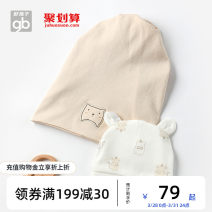 Hat Average size Shallow Khaki 0-9 months neutral Headgear dome Travel Goodbaby / good boy No eaves Pure cotton (95% and above) Autumn of 2019 leisure time