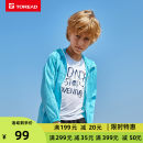 Outdoor sports windbreaker children 201-500 yuan Toread / Pathfinder QAEG83061. 130 140 150 160 170 Spring autumn summer Breathable and ultra light Spring of 2018 routine China nylon yes routine Same model in shopping mall (sold online and offline) UPF40+