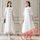 Dress Summer 2020 White, pink, green M,L,XL,2XL Miniskirt singleton  elbow sleeve commute stand collar routine Others 25-29 years old Type A