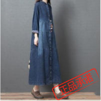 Dress Autumn of 2019 Blue, black M,L,XL,2XL longuette singleton  Long sleeves commute Polo collar Loose waist Single breasted routine Type H Other / other Korean version 51% (inclusive) - 70% (inclusive) Denim