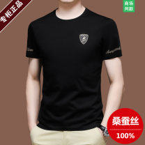 T-shirt Youth fashion 8601 black, 8601 white, 8601 green, 8601 orange, 8604 black, 8604 white, 8604 green, 8604 blue thin 165 suggested 100-115 Jin, 170 suggested 120-130 Jin, 175 suggested 135-150 Jin, 180 suggested 155-165 Jin, 185 suggested 170-185 Jin, 190 suggested 185-200 Jin Others Crew neck
