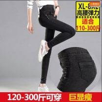Casual pants Picture color (plush and thick), picture color (thin) XL,2XL,3XL,4XL,5XL,6XL,7XL,8XL,9XL Winter 2017 trousers Pencil pants High waist commute routine 25-29 years old 96% and above ww927 cotton Korean version pocket cotton