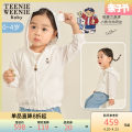Jacket / leather teenieweenieKIDS female White pink 90cm 100cm 110cm other routine T0JJ212451A other Other 100% Spring 2021