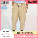 trousers teenieweenieKIDS male 110cm 120cm 130cm 140cm 150cm Khaki Navy summer trousers leisure time Casual pants Leather belt middle-waisted other Don't open the crotch Cotton 81.2% flax 17.5% polyurethane elastic fiber (spandex) 1.3% TKTH92601K Summer of 2019