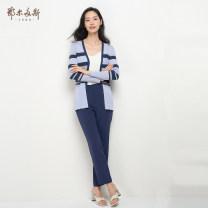 Wool knitwear Autumn of 2019 155/80A/S 160/84A/M 165/88A/L 170/92A/XL 175/96A/XXL 175/100B/XXXL Light blue dark blue Long sleeves singleton  Cardigan cotton 71% (inclusive) - 80% (inclusive) Regular Thin money commute Self cultivation V-neck stripe Single breasted lady C296D1006 Under 17 Ordos, 1980