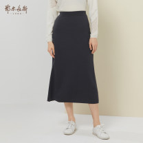 skirt Spring 2020 155/64A/S 160/68A/M 165/72A/L 170/76A/XL 175/80A/XXL Black ash Mid length dress grace Natural waist Umbrella skirt Decor Type A 25-29 years old C205F0206 More than 95% Ordos, 1980 wool Wool 100% Same model in shopping mall (sold online and offline)