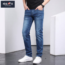 Jeans Youth fashion Zengzhi / Zengzhi denim blue routine Micro bomb Cotton elastic denim trousers Four seasons youth Medium high waist Fitting straight tube Youthful vigor 2019 Little straight foot zipper Five bags Summer of 2019 cotton Pure e-commerce (online only)