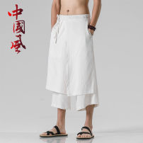 Casual pants Grass ink Youth fashion Light blue k1617 black k1617 white k1617 Navy White Black Red M L XL 2XL 3XL 4XL 5XL thin Cropped Trousers Other leisure easy No bullet CM21.3.26.1 summer teenagers tide 2021 middle-waisted horn Other 100% Haren pants No iron treatment Solid color other cotton
