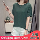 Women's large Summer 2021 Yellow gray black dark green pink L [90-120 Jin recommended] XL [120-140 Jin recommended] 2XL [140-160 Jin recommended] 3XL [160-180 Jin recommended] 4XL [180-200 Jin recommended] T-shirt singleton  commute easy moderate Socket Short sleeve shape Korean version Crew neck