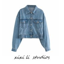 short coat Autumn 2020 XS,S,M,L Short denim jacket Long sleeves have cash less than that is registered in the accounts routine street