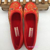 Insoles female Red 819 red embroidered shoes, red embroidered mandarin duck cushion 35,36,37,38,39,40 Bali wedding 819 red background cloth 0.4KG