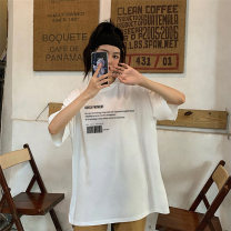 T-shirt M L XL XXL 3XL 4XL 5XL Summer 2020 Short sleeve Crew neck easy Regular routine commute polyester fiber 86% (inclusive) -95% (inclusive) 18-24 years old Korean version originality Cartoon letters Obijia (clothing) printing Polyester 95% polyurethane elastic fiber (spandex) 5%