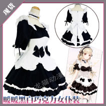 Cosplay women's wear suit goods in stock Over 14 years old Suit [classic] , Suit [classic] + White socks , Suit [classic] + Bustle , Suit [classic] + White socks + Bustle , Suit [new] , Suit [new] + White socks , Suit [new] + Bustle , Suit [new] + White socks + Bustle S,M,L,XL,XXL,XXXL Miracle warm