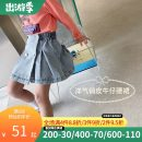 skirt 110 (recommended height of 105-115), 120 (recommended height of 115-125), 130 (recommended height of 125-135), 140 (recommended height of 135-145), 150 (recommended height of 145-155), 160 (recommended height of 155-160), 165 (recommended height of 160-165) blue Love shangguo female Cotton 100%