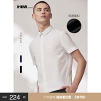 shirt Business gentleman Him uomo / Han Chong 165/S 170/M 175/L 180/XL 185/XXL Black blue white routine square neck Short sleeve standard go to work summer youth Polyester fiber 64.1% viscose fiber (viscose fiber) 31.5% polyurethane elastic fiber (spandex) 4.4% Business Casual 2020 Spring 2020