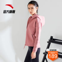 Sportswear / Pullover XS/155 S/160 M/165 L/170 XL/175 XXL/180 XXXL/185 Anta three hundred and thirty-nine female Cardigan Hood Spring 2021 run Women's training zipper