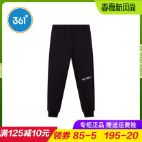 trousers 361° male 130cm 140cm 150cm 160cm 170cm Bs1d154 grey classic black winter trousers motion No model Sports pants Leather belt middle-waisted polyester cotton Don't open the crotch Polyester fiber 64.5% cotton 32% polyurethane elastic fiber (spandex) 3.5% k52043503 other k52043503 Winter 2020
