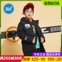 Down Jackets 130cm 140cm 150cm 160cm 170cm 80% Grey duck down male 361° Fiery red with blue and classic black polyester Medium length No detachable cap Zipper shirt N52043902 other Polyester 100% Winter 2020 7, 8, 9, 10, 11, 12 Korean version