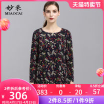 Middle aged and old women's wear Autumn of 2018 Decor M L XL XXL 3XL 4XL 5XL commute T-shirt Self cultivation singleton  Decor Socket moderate routine routine Wonderful collection polyester 31% (inclusive) - 50% (inclusive) Long sleeves Korean version