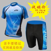 Cycling wear currency NK0003 S M L XS XL XXL XXL larger RIDING FUN Short sleeve cycling suit I See details