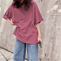 T-shirt M L XL XXL Summer 2020 Short sleeve Crew neck easy Medium length routine commute polyester fiber 86% (inclusive) -95% (inclusive) 18-24 years old Korean version youth He Baiguan 6710-4 Polyester 95% polyurethane elastic fiber (spandex) 5% Exclusive payment of tmall