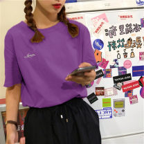 T-shirt Purple blue fluorescent green M L XL XXL Summer 2020 Short sleeve Crew neck easy Medium length routine commute polyester fiber 86% (inclusive) -95% (inclusive) 18-24 years old Korean version youth He Baiguan 6640-5 Polyester 95% polyurethane elastic fiber (spandex) 5%