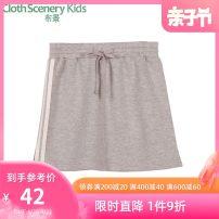 skirt 110cm 120cm 130cm 140cm Light grey, dark blue Cloth scene kids female Cotton 84.9% polyester 15.1% No season skirt leisure time Solid color A-line skirt Autumn of 2018
