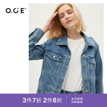 short coat Winter of 2019 S M L XL S/1 M/1 L/1 XL/1 Bleach grey ink blue sky blue Long sleeves 25-29 years old OCE 96% and above SWNXC93235 cotton Cotton 100% Pure e-commerce (online only)