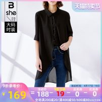 Women's large Spring 2021 black shirt singleton  street easy moderate Cardigan Short sleeve Solid color Polo collar Medium length polyester Three dimensional cutting routine Binghan clothing house 35-39 years old Polyester 100% Pure e-commerce (online only) Europe and America