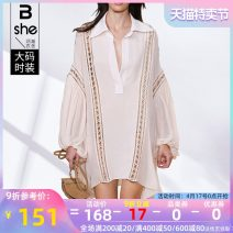 Women's large Spring 2021 White black Dress singleton  street easy moderate Socket Long sleeves Solid color abstract pattern V-neck Medium length Three dimensional cutting other Binghan clothing house 35-39 years old Three dimensional decoration Middle-skirt Polyester 100% Hollowing out